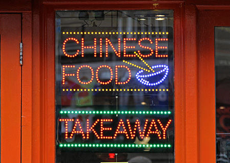 Lighted Business Signs